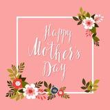 Tarjeta feliz del día de madre Vector Imagen de archivo libre de regalías