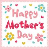 Tarjeta feliz del día de madres ilustración del vector