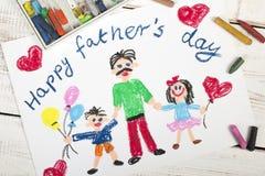 Tarjeta feliz del día de padre Fotografía de archivo libre de regalías