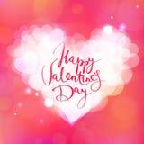Tarjeta feliz del vector del día de tarjeta del día de San Valentín Imágenes de archivo libres de regalías