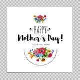 Tarjeta feliz elegante del día de madres en fondo transparente Dé a letras exhaustas el día de madres feliz adornado con las flor libre illustration