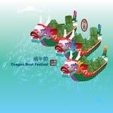 Tarjeta grande de la bola de masa hervida del movimiento de Dragon Boat Festival ilustración del vector