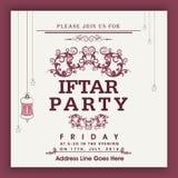 Tarjeta hermosa de la invitación para la celebración de Ramadan Kareem Iftar Party stock de ilustración