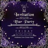 Tarjeta hermosa de la invitación para la celebración de Ramadan Kareem Iftar Party Imagen de archivo libre de regalías