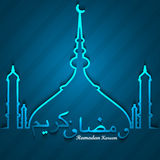 Tarjeta hermosa para el festival del kareem del Ramadán stock de ilustración