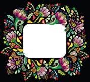 Tarjeta hollyday colorida de la flor Imagenes de archivo