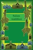 Tarjeta malaya del espacio del marco del Islam Foto de archivo libre de regalías
