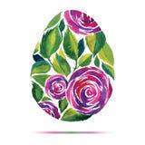Tarjeta o invitación feliz de felicitación de Pascua ¡Pascua feliz! Huevo color de rosa de la flor de la acuarela Fotografía de archivo libre de regalías