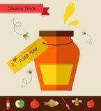 Tarjeta para el día de fiesta judío Rosh Hashanah del Año Nuevo con los iconos tradicionales Imagen de archivo