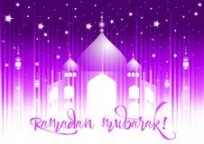 Tarjeta para saludar con el principio del mes de ayuno del Ramadán libre illustration