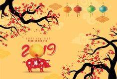 Tarjetas chinas creativas 2019 de la invitación del Año Nuevo Año del cerdo Feliz Año Nuevo del medio de los caracteres chinos ilustración del vector