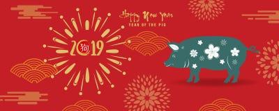 Tarjetas chinas 2019 de la invitación del Año Nuevo de la bandera Año del cerdo Feliz Año Nuevo del medio de los caracteres chino ilustración del vector