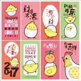 2017 tarjetas chinas del Año Nuevo