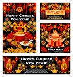 Tarjetas de felicitación chinas del vector de los símbolos del Año Nuevo Fotos de archivo
