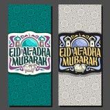 Tarjetas de felicitación del vector para Eid al-Adha Mubarak Libre Illustration