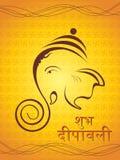 Tarjetas de felicitación hermosas para la celebración del diwali stock de ilustración
