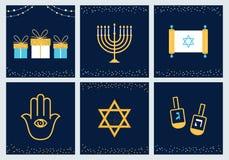 Tarjetas de felicitación de Jánuca con símbolos judíos Diseño del vector Imagenes de archivo
