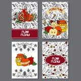 Tarjetas de felicitación judías del Año Nuevo de Rosh Hashanah fijadas Imágenes de archivo libres de regalías