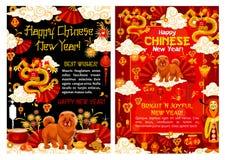 Tarjetas de felicitación lunares del vector del Año Nuevo del perro chino Imagen de archivo