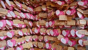 Tarjetas de rogación en Kyoto Fotos de archivo