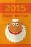 Tarjetas del Año Nuevo Fotografía de archivo libre de regalías