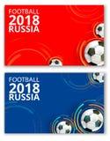 Tarjetas del mundial 2018 del fútbol con los balones de fútbol ilustración del vector