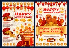 Tarjetas tradicionales chinas felices del vector del Año Nuevo Imagen de archivo