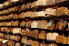 Tarjetas votivas imágenes de archivo libres de regalías