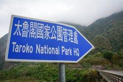 Taroko nationalpark i Hualien, Taiwan Royaltyfri Fotografi