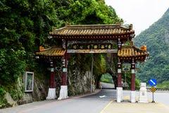 Taroko Nationalpark in Taiwan Stockbilder