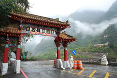 Taroko park narodowy Fotografia Royalty Free