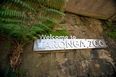 Taronga Zoo entrance Royalty Free Stock Photos