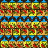 Tarro sano vegetal de la comida del ejemplo del vector Imagen de archivo libre de regalías