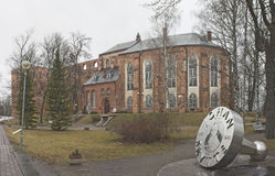 Tartu, Estonia. Museum of Tartu University situated in the building of old cathedral Stock Photo