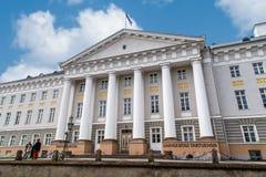 Tartu University Stock Images
