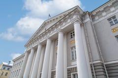 Tartu University Royalty Free Stock Photos