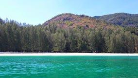 Tarutao Marine National Park Provincia di Satun fotografia stock libera da diritti