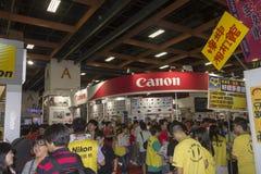 14tas multimedias de Taipei, industrias de la nube y expo del márketing Fotos de archivo libres de regalías