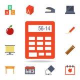 Taschenrechner farbige Ikone Ausführlicher Satz farbige Ausbildungsikonen Erstklassiges Grafikdesign Eine der Sammlungsikonen für stock abbildung