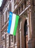Taschkent-Flagge von Usbekistan 2007 Stockbild