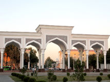 Taschkent-Park-Seebogen 2007 Lizenzfreies Stockfoto