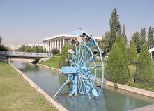 Tashkent Almazar water wheel 2007 Royalty Free Stock Photo