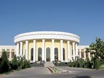 Tashkent the Conservatory 2007 Stock Photo