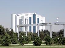 Tashkent Ezgulik Arch and Business Centre Poytakht 2007 Stock Images