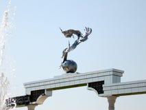 Tashkent the Ezgulik Arch 2007 Stock Photography