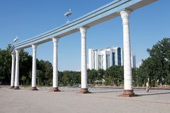 Tashkent Stock Photo