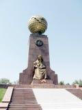 Tashkent le monument heureux 2007 de mère Photographie stock