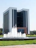 Tashkent Ministry of Finance 2007 Stock Photos
