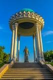 Tashkent Navoi Park 01 royalty free stock photography