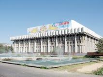 Tashkent the Peoples Friendship Concert Hall 2007 Stock Photo